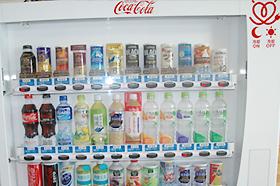 ユニバーサル自動販売機