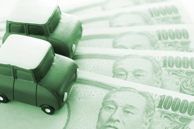 自動車税申請期限