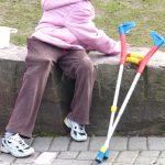 介護保険で利用可能な福祉用具