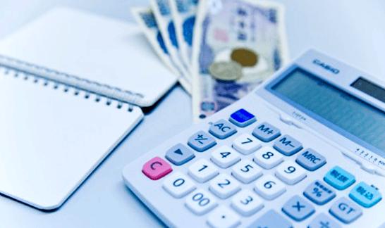 電卓とメモ帳と現金