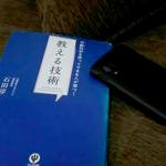 "急増中!管理職の""鬱病"""