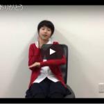【動画で手話を学ぼう】挨拶・気持ち編