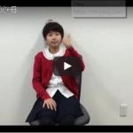 【動画で手話を学ぼう】家族編