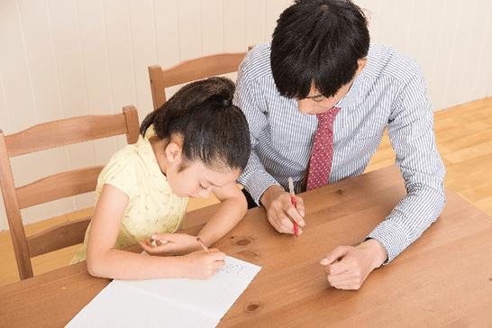 子供の学習支援03