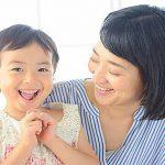 障害児の就学~我が家の体験談